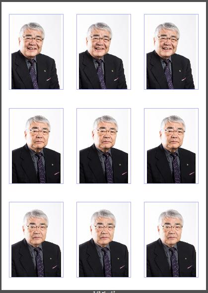画家 飯野哲夫氏 新芸術協会 理事 東北支部長 日本美術家連盟 パスポート写真