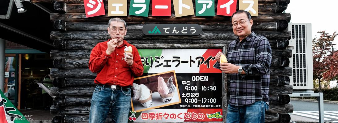 yamagata-026970