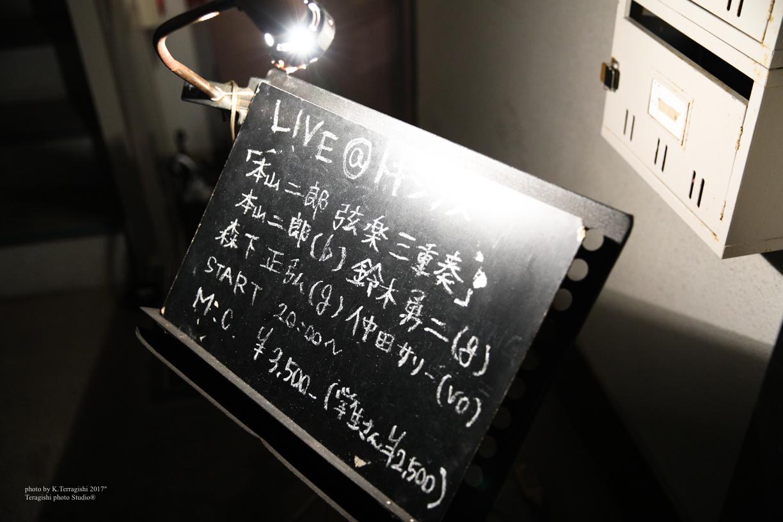 jiro_tokishirazu-3686