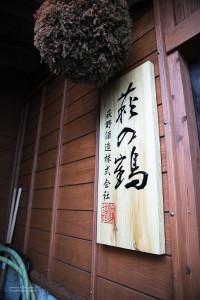 madoka_arikabe_teragishi-9447
