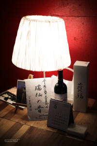 madoka_nakamoto_teragishi 5-6-8298