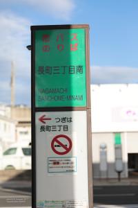 20170915_ishidou-bisuta-ri-7477