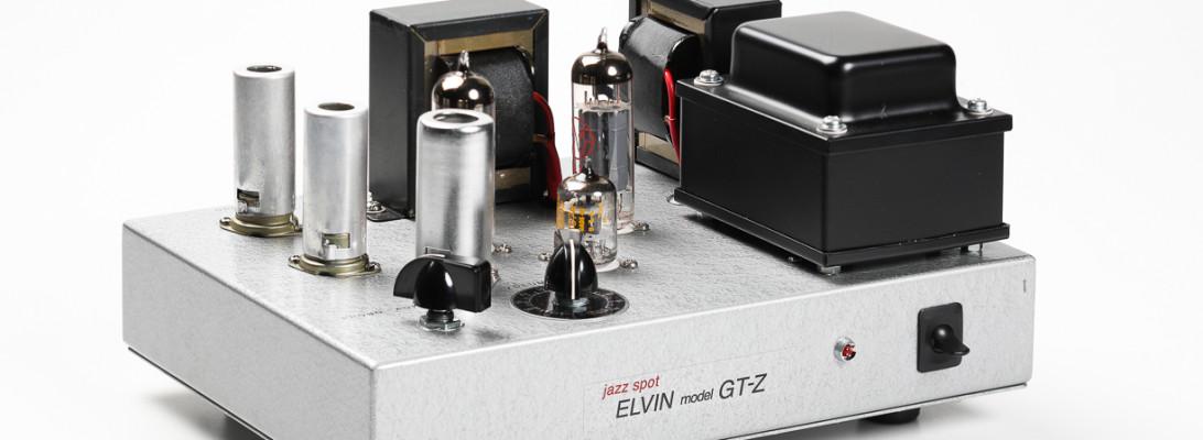 エルビンアンプ-9153