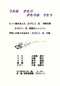 ishido-001
