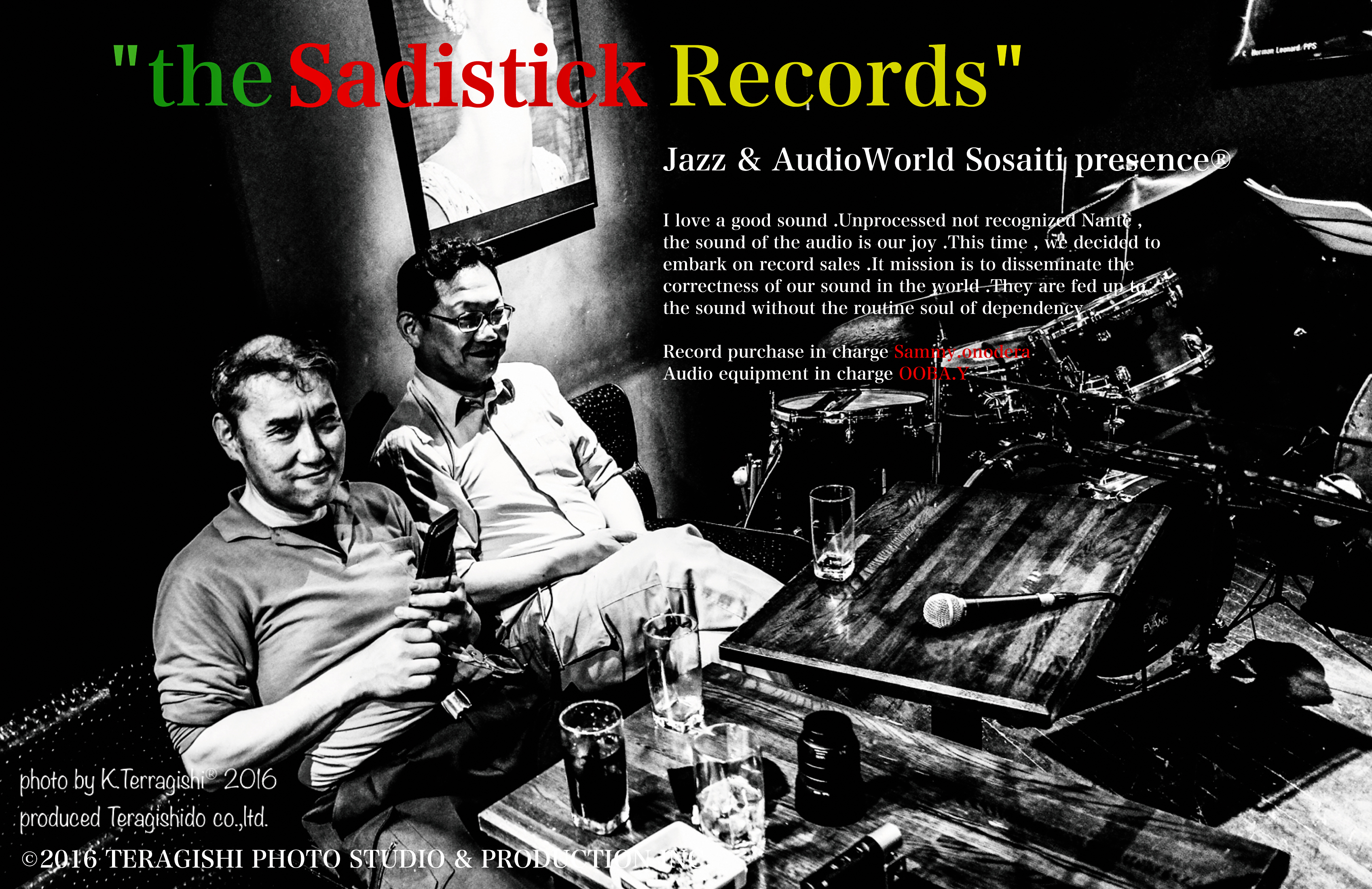 Sadistick Record