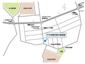 中本誠司現代美術館Map