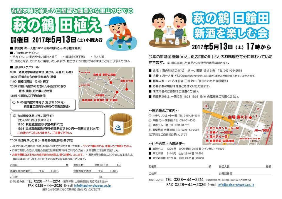 madoka_arikabe_teragishi-1234