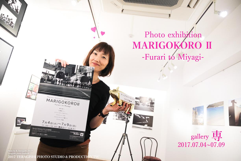 marikokoro-