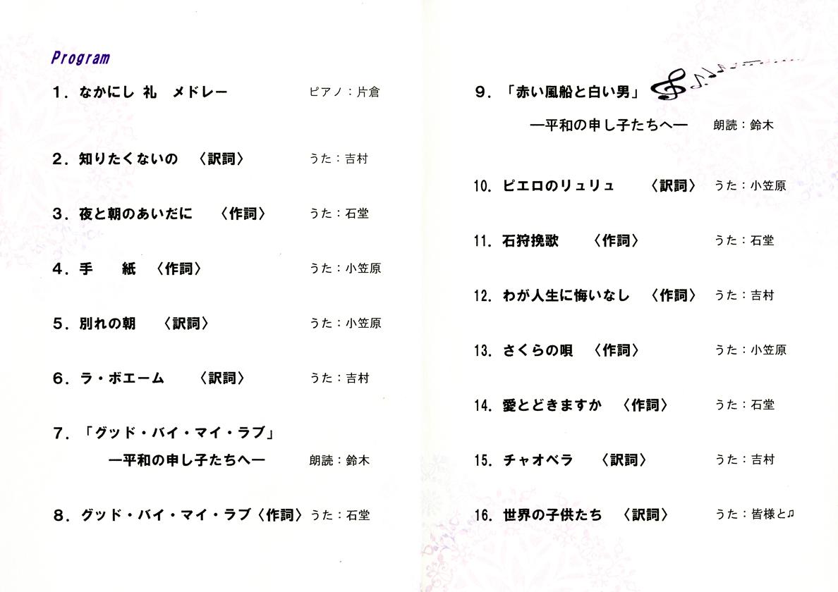 ishido-003
